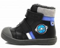 Juodi batai su pašiltinimu  22-27 d. DA031370A