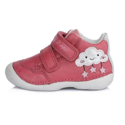 Rožiniai batai 19-24 d. 015193B