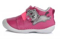 Rožiniai batai 19-24 d. 015195