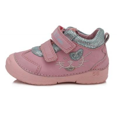 Rožiniai batai 19-24 d. 038266B