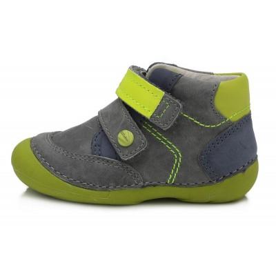 Pilki batai 19-24 d. 015197A