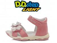 Rožinės LED basutės 20-25 d. AC64435