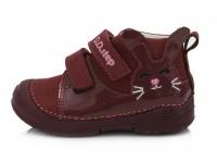 Vyšniniai batai 20-24 d. 038704A