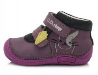 Violetiniai Barefeet batai 20-24 d. 018599