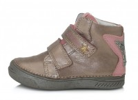 Kreminiai batai 31-36 d. 04073BL