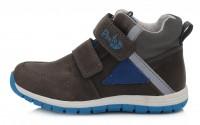 Pilki batai 28-33 d. DA071182AL