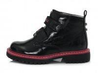 Juodi batai su plonu pašiltinimu 31-36 d. 052746C