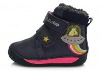 Barefoot batai su pašiltinimu 20-24 d. 07090