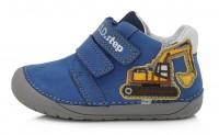 Barefoot mėlyni batai 20-25 d. 070506C