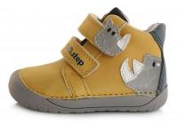Barefoot geltoni batai 20-25 d. 070933A
